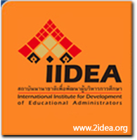 Click to www.2idea.org
